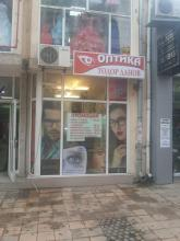 изработване-на-очила---оптика-очни-прегледи---продажба-на-лещи---слънчеви-очила-плевен---изработване-на-диоптрични-очила