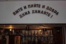 ресторант-родопски-кът-смолян---ресторант-механа-смолян---родопски-песни-българия---бар-кафе-смолян