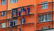 транспортни-услуги-ремонт-софия---саниране-изолация-софия---хамалски-услуги-боядисване---външна-вътрешна-изолация